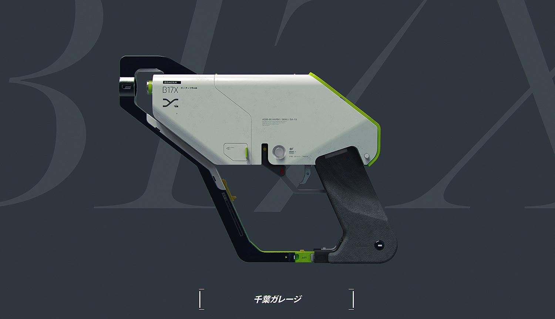 pistol main_l