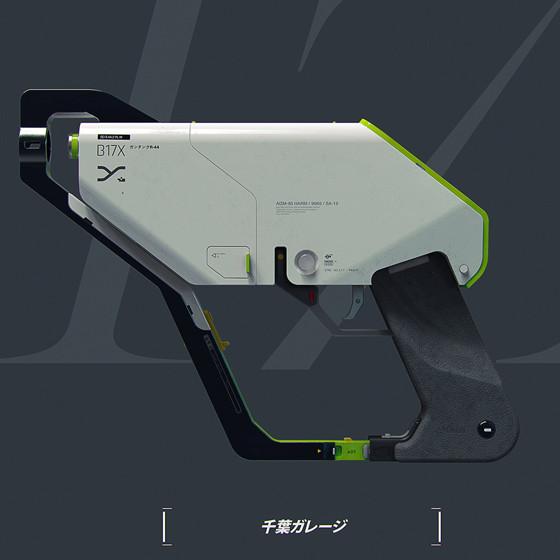 pistol_cover