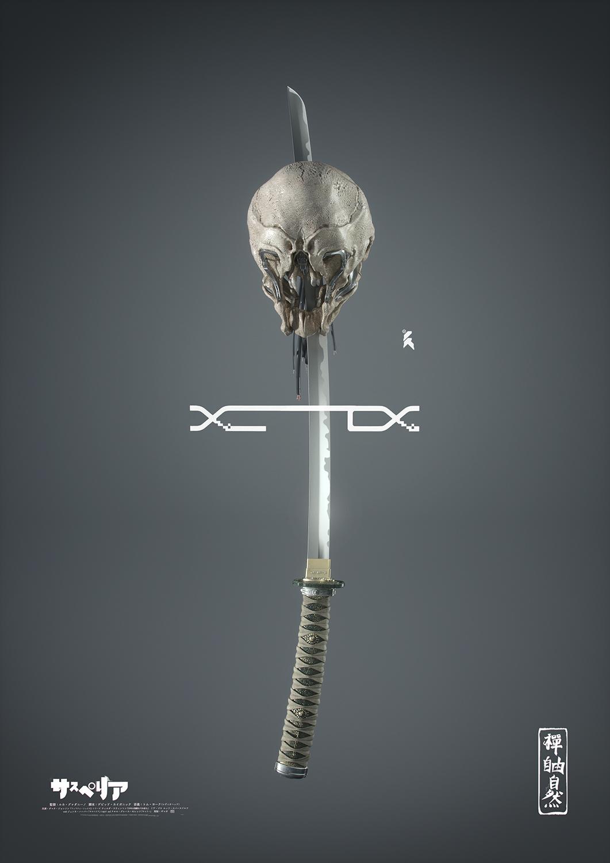 z01_sword_skull_last_inside0000
