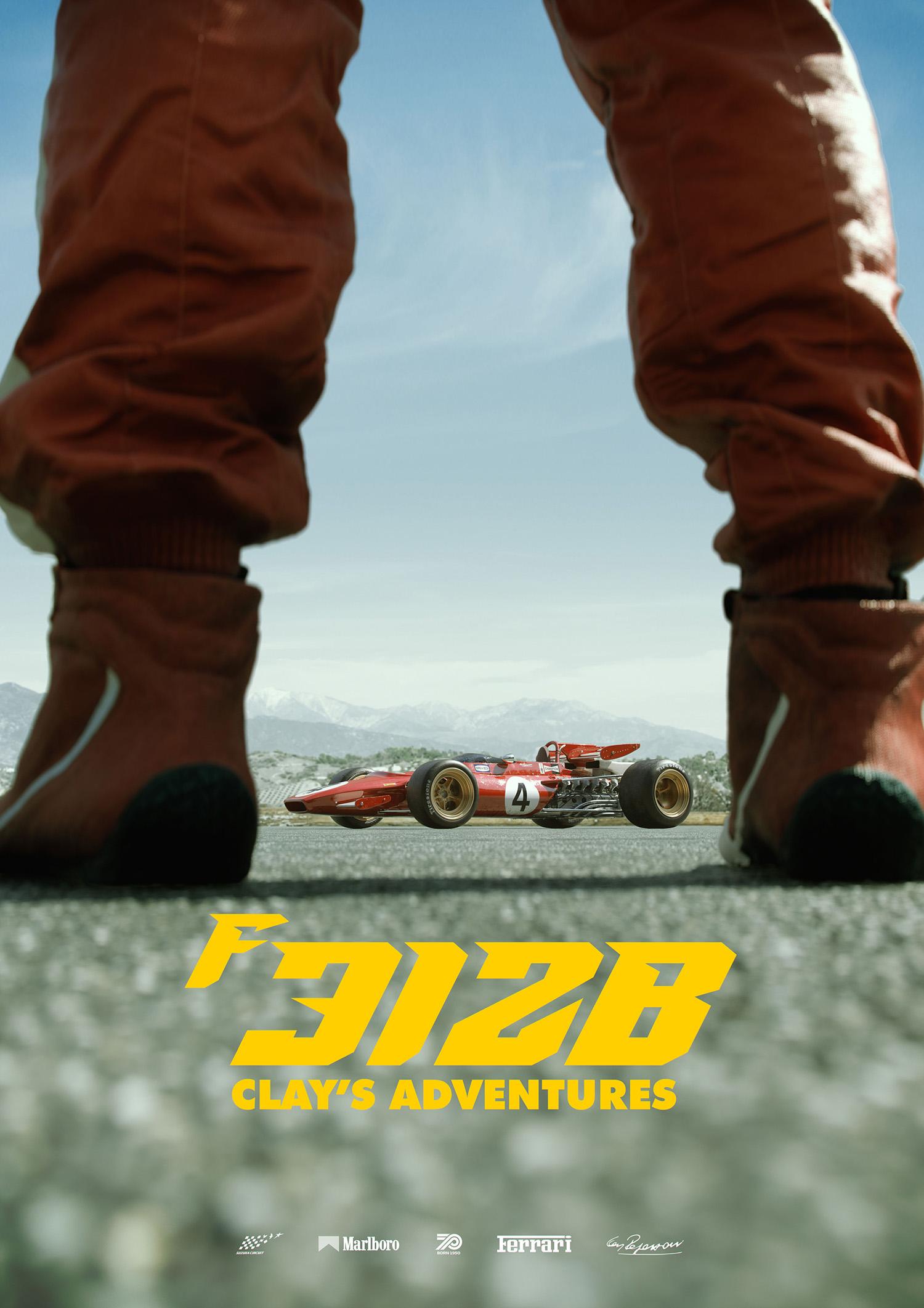F312B_driver stand_car_01_A40000